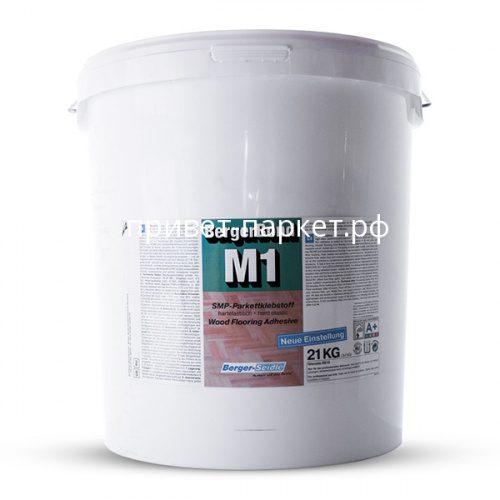 Однокомпонентный упруго-эластичный полиуретановый клей «Berger Bond M1»